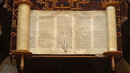 Haazinou: la Tora, un chant à étudier