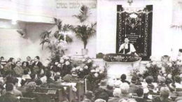 Hommage au Rabbin André Zaoui