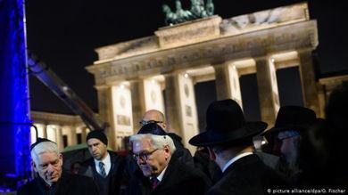 L'Allemagne et ses juifs