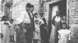 Juifs turcs ou juifs de Turquie