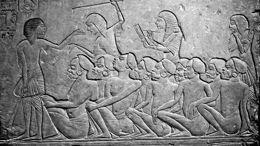 Dieu et Pharaon