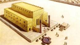 Dieu et le temple de Jérusalem