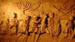 Témoignages du judaïsme antique