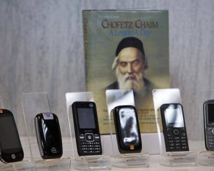 Ultra-orthodoxie et technologie