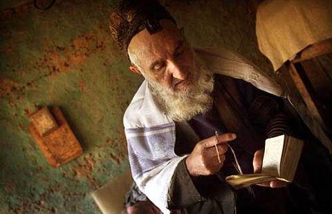 Les juifs d'Afghanistan (en hébreu)