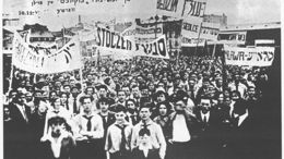 Communisme, bundisme, sionisme