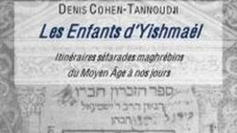 La famille Cohen-Tanoudji