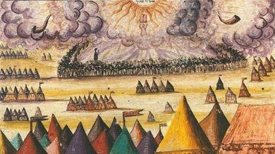 La Tora: des contraintes qui libèrent
