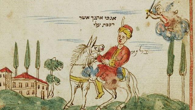 Balak: fermer la parenthèse juive