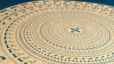Ki tavo: briser le cercle