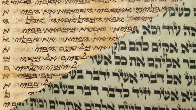 L'hébreu, un océan de sens