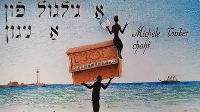 Florilège de chansons hébraïques