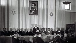 Israël: déclaration d'indépendance