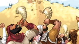 Beaalote'ha: L'investiture des Lévi
