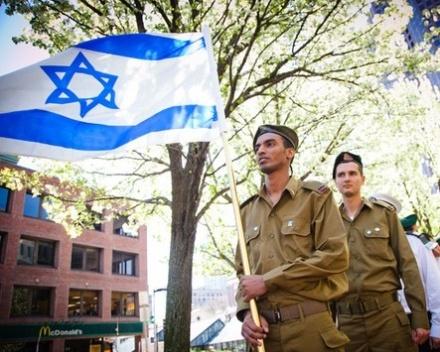 Yom Haatsmaout dans la Loi orale