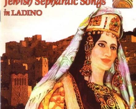 Patrimoine musical judéo-espagnol