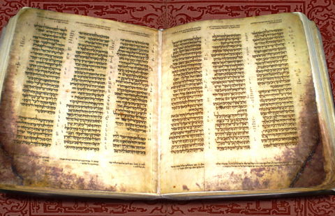 Qu'y-a-t-il dans le Livre des prophètes?