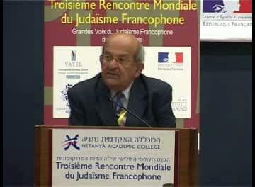 Pierre Mendès France et Israël