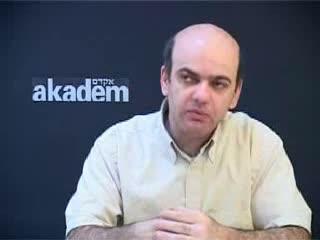 A'harei mot-Kedochim: La Loi accomplie