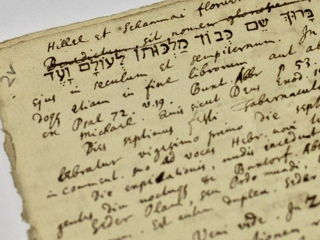 Le judaïsme, civilisation polyglotte
