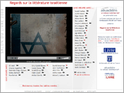 Israël au Salon du Livre