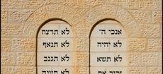 Droit hébraïque