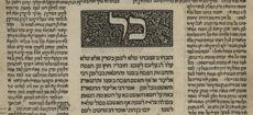 Le Talmud