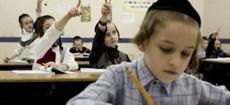 l'école juive