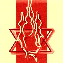 Association amitiés judéo-lacaunaises