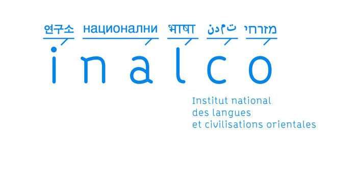 Inalco - Département des études hébraïques et juives