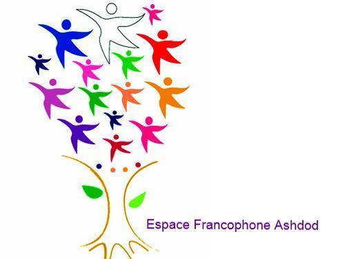 Espace Francophone d'Ashdod