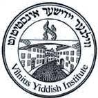 Vilnius Yiddish Institute