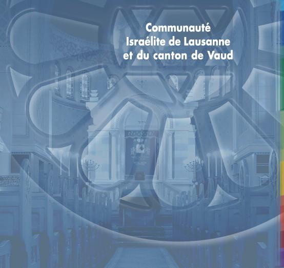Communauté Israélite de Lausanne et du canton de Vaud