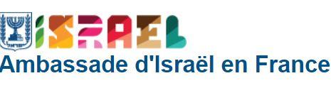 Ambassade d'Israël