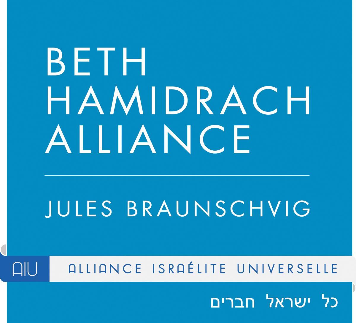 Beth Hamidrach Alliance Jules Braunschvig