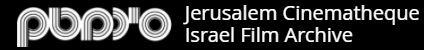 Cinémathèque de Jérusalem