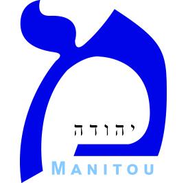 Midreshet Yehoudah Manitou