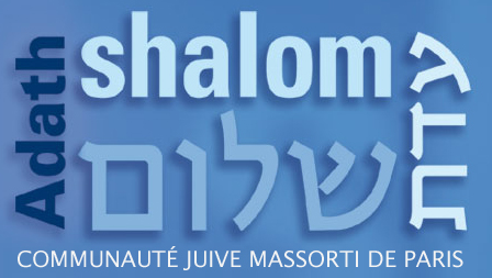 Communauté juive massorti de Paris - Adath Shalom