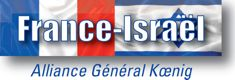Association France-Israël - Alliance Général Koenig