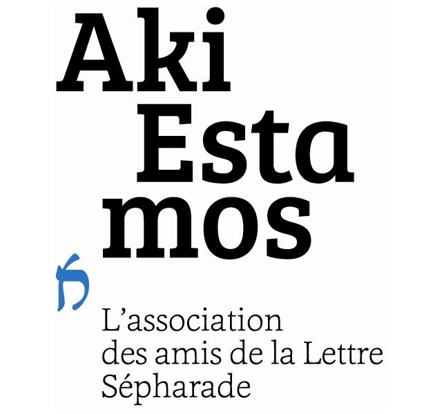Aki Estamos Association des Amis de la Lettre Sépharade