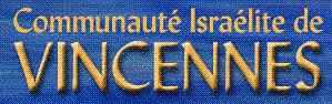 Centre communautaire de Vincennes