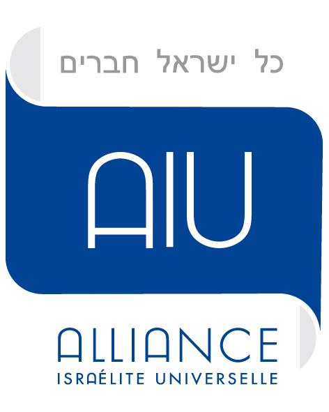 Alliance Israélite Universelle