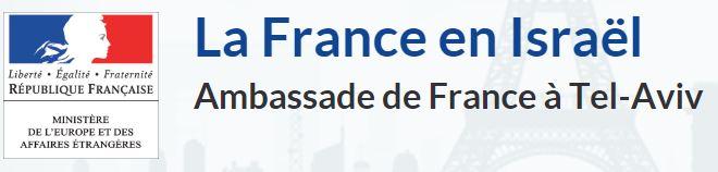 Ambassade de France en Israël