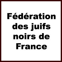 Fédération des juifs noirs de France