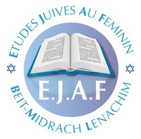 Beit Hamidrach Lenachim
