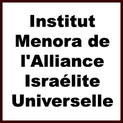 Institut Menora de l'Alliance israélite universelle