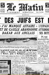 Mouvement juif libéral de France