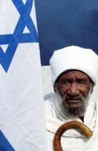 Collège des Études juives de l'Alliance israélite universelle