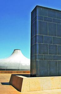 Institut français de Tel-Aviv