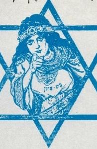 Synagogue de la rue de la victoire